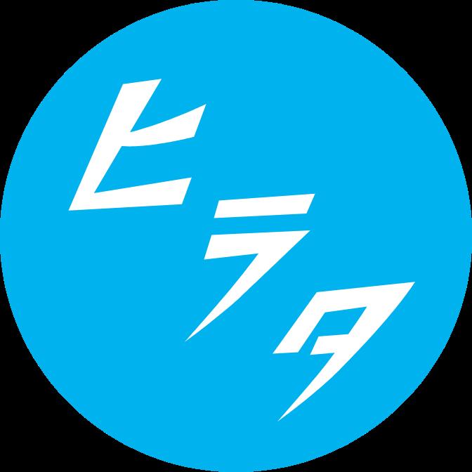 hirataworksロゴ
